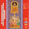 Sri Venkatachalapathi Thiru Murugan Darshanam Vaibhavam