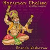 Hanuman Chalisa (Windblown Version)