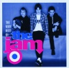 The Very Best of the Jam (Remastered) ジャケット写真