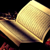The Holy Quran - Le Saint Coran, Vol 6