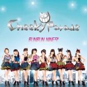 Bunbun Nine9' - Single cover art