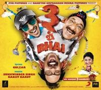 3 Thay Bhai (Original Motion Picture Soundtrack) - Daler Mehndi & Rajat Dholakia