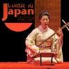L'amour au Japan. Japonais Chill Out, DJ Donovan