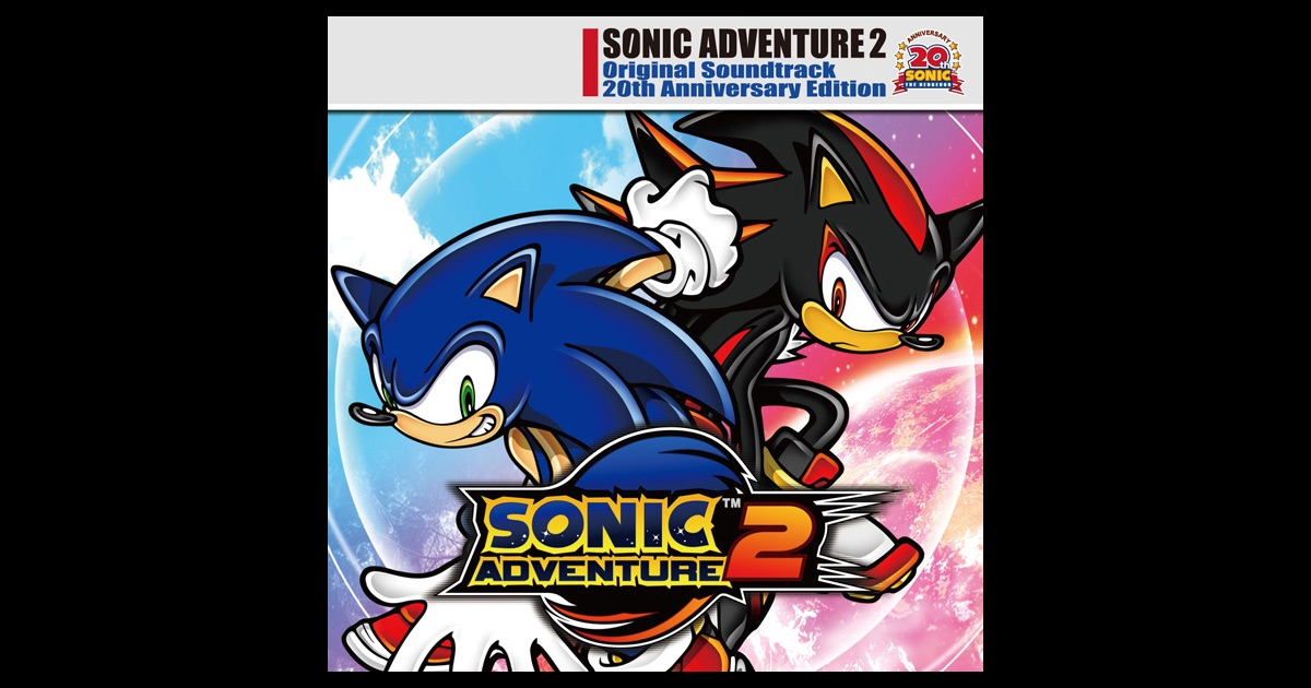 Various - Sonic 1