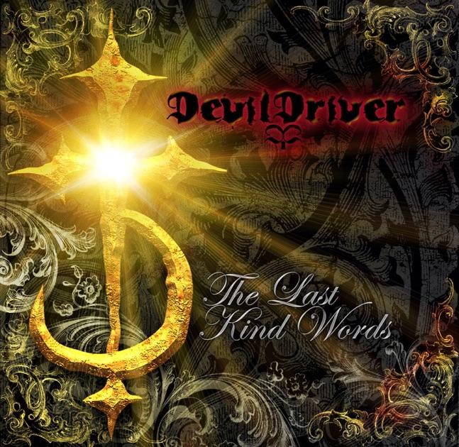 Devildriver sail mp3 download ulub