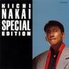 Kiichi Nakai Special Edition ジャケット写真