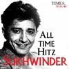 All Time Hitz Sukhwinder