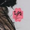 Who Is It - EP, Björk