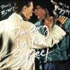 Dancing In the Street - EP, David Bowie & Mick Jagger