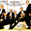 Music For Piano And Wind Quintet ジャケット写真