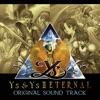 オリジナル・サウンドトラック 「イース & イースIIエターナル」