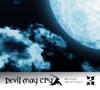 デビル メイ クライ 0 オリジナル・サウンドトラック