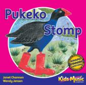 Pukeko Stomp