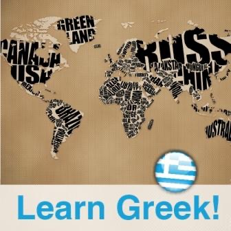 Learning Greek Podcasts from the Hellenic American Union