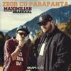 Zbor Cu Parapanta (feat. Grasu Xxl) - Single, Maximilian