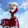 プレイステーション2用ゲーム『D.C.II P.S.~ダ・カーポII~プラスシチュエーション』ボーカルアルバム - EP