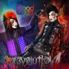 You Are the Heart