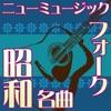 Music Box Collection 9078 ジャケット写真