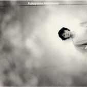 Sakurazaka - Masaharu Fukuyama