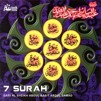 7 Surah (Tilawat-E-Quran) - Qari Al Sheikh Abdul Basit MP3