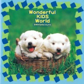 Wonderful KIDS World 3才からのどうよう