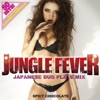 JUNGLE FEVER (JAPANESE DUB PLATE MIX) - Single ジャケット写真