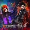 Frankenstein + The Bride