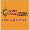 Chrono Trigger Original Soundtrack (DS Version)