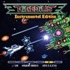 Higedius (Instrumental Edition)