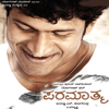 Paramathma (Original Motion Picture Soundtrack) - EP
