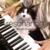 Resonance - EP
