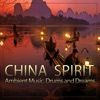 China Spirit - Ambient Music. Dreams and Drums, DJ Donovan