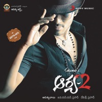 Aarya - 2 (Original Motion Picture Soundtrack) - Baba Sehgal, Devi Sri Prasad & Rita