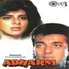 Adharm