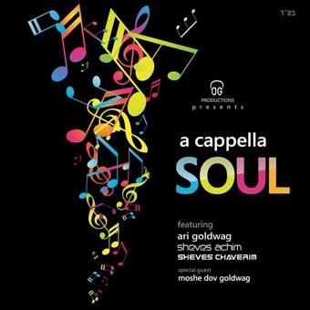A Cappella Soul – Ari Goldwag