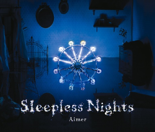 夜行列車~nothing to lose~ / Aimer