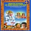 Maruthi Stotram Sri Rama Raksha Stotram