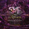 Ys - The Oath In Felghana (Original Soundtrack)