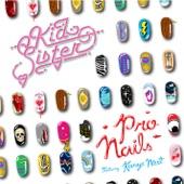 Pro Nails (feat. Kanye West) - EP