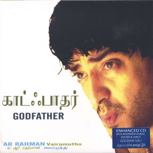Godfather (Original Motion Picture Soundtrack) by A. R. Rahman