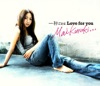 一秒ごとに Love for you - Single ジャケット写真