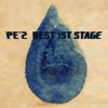 PE'Z Best 1st Stage Ai ジャケット写真