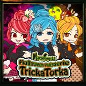 Halloween Patisserie Tricka Torka (feat. Hatsune Miku&Kagamine Rin&Megurine Luka)