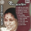 Katha Hoyechhilo By Asha Bhosle