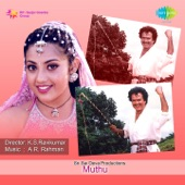 Muthu (Original Motion Picture Soundtrack)