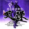 Tenchu Soundtrack (Original Soundtrack)