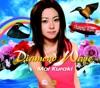 Diamond Wave - EP ジャケット写真