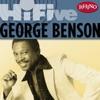Rhino Hi-Five: George Benson - EP