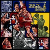Various Artists - TVアニメーション スラムダンク テーマソング集 - EP artwork