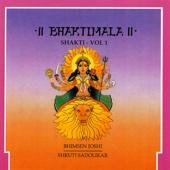 Parvati Devi Mahamayavini